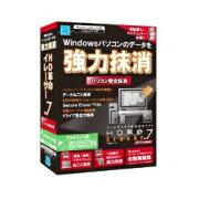 アーク情報システム HD革命/Eraser Ver.7 パソコン完全抹消 アカデミック版