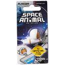 エレコム P-APLTDSPDOG(イヌ) ケーブルフィギュア SPACE ANIMAL