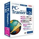 クロスランゲージ PC-Transer 翻訳スタジオ V26 アカデミック版 for Windows