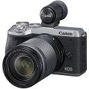 【長期保証付】CANON EOS M6 Mark II(シルバー) EF-M18-150 IS STM レンズEVFキット