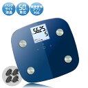 エレコム HCS-FS01BU(ブルー) ECLEAR(エクリア) 体組成計 HCS-FS01シリーズ