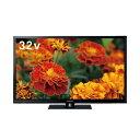 【設置+長期保証】パナソニック TH-32H300 H300シリーズ デジタルハイビジョン液晶テレビ 32V型