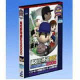 日本クリエイト ベストセレクション 高校野球道EX2000