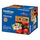 ブラザー BP71GLJ500 写真光沢紙 L判 500枚