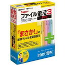 interCOM Super ファイル復活 3 Pro