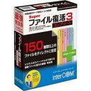interCOM Super ファイル復活 3 コンプリ-ト