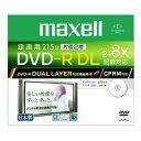 【送料区分A】【お取り寄せ(通常7日程)】MAXELL DRD215PWB.1P A 8倍速対応DVD-R DL (片面2層・CPRM対応) DRD215PWB1PA