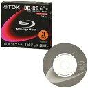 【送料区分A】【お取り寄せ(通常7日程)】TDK BEC75A3S ビデオカメラ用8cmブルーレイディスク(書換型) 7.5GB(片面1層) 3枚 BEC75A3S