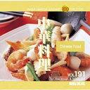 マイザ MIXA Image Library Vol.191「中華料理」