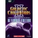 【仕入先在庫 平日出荷】【送料区分A】【在庫あり(即納可能)】イーフロンティア Galactic Civilizations II Ulutimate Edition 日本語マニュアル付 FZ201W111