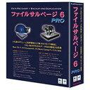 【送料区分A】【お取り寄せ(通常14日程)】フロントライン ファイルサルベージ 6 PRO Mac FLSR-4009001