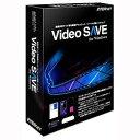 【仕入先在庫僅か 平日出荷】【送料区分A】【在庫僅か】インターネット Video SAVE for Windows VS001W