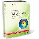 【仕入先在庫 平日出荷】【送料区分A】【在庫あり(即納可能)】MICROSOFT Windows Vista Home Basic SP1 66G-02450