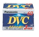【送料区分A】【お取り寄せ(通常4日程度)】Panasonic AY-DVM60V3 / Panasonic Mini DVテープ 3本パック AY-DVM60V3