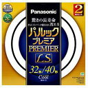 【お取り寄せ(通常6日程度)】Panasonic FCL3240ECWLS2K (32形+40形 ・クール色) 2本入 パルックプレミアLS FCL3240ECWLS2