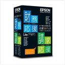 【送料区分A】【お取り寄せ(通常14日程)】EPSON 応援Wパック Ver.7.60/2.03 OEN20LO