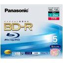 【送料区分A】【お取り寄せ(通常5日程度)】Panasonic LM-BR25AS5 録画用BD-R 追記型 1-2倍速 25GB 5枚 LM-BR25AS5