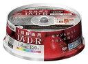 【送料区分A】【お取り寄せ(通常7日程)】三菱化学メディア VHR12DP25H2 DVD-R録画用 8倍速 25枚 VHR12DP25H2