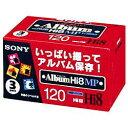 【送料区分A】【お取り寄せ(通常4日程度)】SONY 3P6-120HMPL 8ミリビデオカセット 3P6-120HMPL