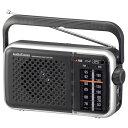 オーム電機 RAD-T450N AudioComm AM/FMポータブルラジオ