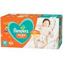 ショッピングパンパース P&G パンパース パンツタイプおむつ はらまきPクラブ M52枚×2