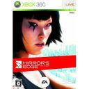 【16時までのご注文完了で当日出荷可能!】【あす楽対応_関東】【送料区分A】【在庫あり】エレクトロニック・アーツ Xbox360 MIRROR'S EDGE(ミラーズエッジ) MMC-00005