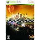 【16時までのご注文完了で当日出荷可能!】【あす楽対応_関東】【送料区分A】【在庫あり】エレクトロニック・アーツ Xbox360 NEED FOR SPEED UNDERCOVER(ニード・フォー・スピード・アンダーカバー) UZC-00008