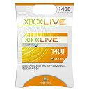 【送料区分A】【お取り寄せ(通常7日程)】MICROSOFT Xbox Live 1400マイクロソフトポイントカード 56P-00009