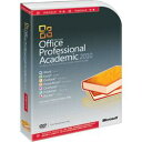 Microsoft Office Professional 2010 is academic