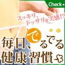 51796489sale008_01