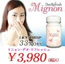 Mignondf01