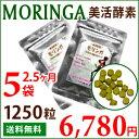 Moringa05_01