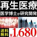 Rettrysetsale001_01