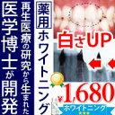 Rettrysetsale008_01