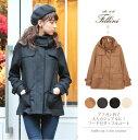 【送料無料】fellini(フェリーニ)アフガン衿で大人カジュアルに!上品な風合いとシンプルさが魅力!フード付きダッフルコート コート レディース ダッフル アウター 上質 coat ladies FE13-7031