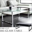 【送料無料】ガラステーブル 105x49cm ES-01GLT(2色対応)