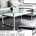 ガラステーブル センターテーブル ローテーブル おしゃれ インテリア スタイリッシュ ガラス天板 8mm強化ガラス 金属脚 長方形 ホワイト 白 ブラック 黒