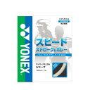 ヨネックス 軟式 ソフトテニス ガット サイバーナチュラル シャープ yonex CSG550SP ★1900