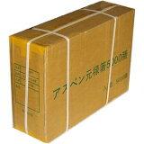 【】アスペン元禄箸 21cm 1〜3.5等級