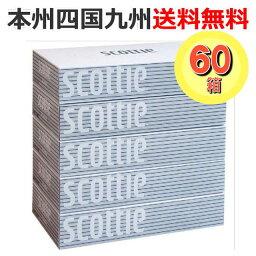 【送料無料】スコッティ ティッシュ 400枚(200組)×5箱パック 1ケース[60箱___5箱パック×12] 【200w】【<strong>ティッシュペーパー</strong>】【まとめ買い】【ケース】