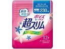 日本製紙クレシア ポイズ 肌ケアパッド超スリム 88100・88103・88104・88105・88107中量/多い時/長時間/多い時・長時間用/特に多い時・長時間用各24袋/ケース[介護 ケア 介護用品 オムツ おむつ 下着 バッド]
