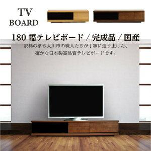 テレビ台 テレビボード ローボード テレビラック 幅18