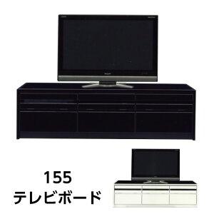 テレビ台 幅155 テレビボード ローボード TV台 TVボー