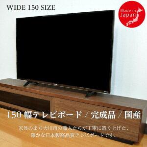 テレビ台 テレビボード ローボード テレビラック 幅15
