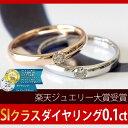 シャンパンカラー ブラウンダイヤ リング 0.1ct 一粒ダイヤ SIクラス ダイヤモンド リング ...