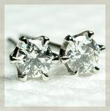 灼灼拥有900铂金流行的产品连续[索引]! 0.2ct钻石耳环 - 职业女装] [smtb米][プラチナ900 輝きが自慢!ダイヤモンド 0.2ct ピアス抜群の輝き!ダイヤの品質に自信あり!F-G、SI、GOOD品質 K18イエローゴールド、K18