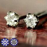 プレゼントにもおすすめ【半ペア販売です】プラチナ900×H&Cダイヤモンド ピアス 0.05ct さりげなく使える良質 ダイヤ ピアス※こちらの商品は半ペア販売です。ペアをご希望の