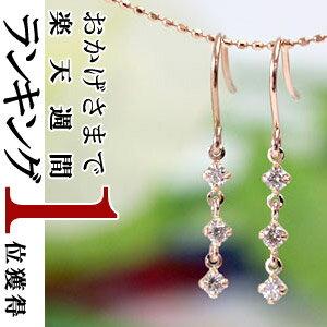 アメリカン ストーン ダイヤモンド プラチナ・ピンクゴールド・イエローゴールド