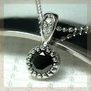 K18 ブラックダイヤモンド0.5ct×ダイヤモンド ペンダントトップ