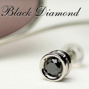 ブラック ダイヤモンド